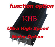 KHB Ultra High Speed Motor Option